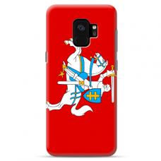 "Tpu Dėklas Unikaliu Dizainu 1.0 Mm ""U-Case Airskin Vytis Design"" Samsung Galaxy A8 2018 Telefonui"